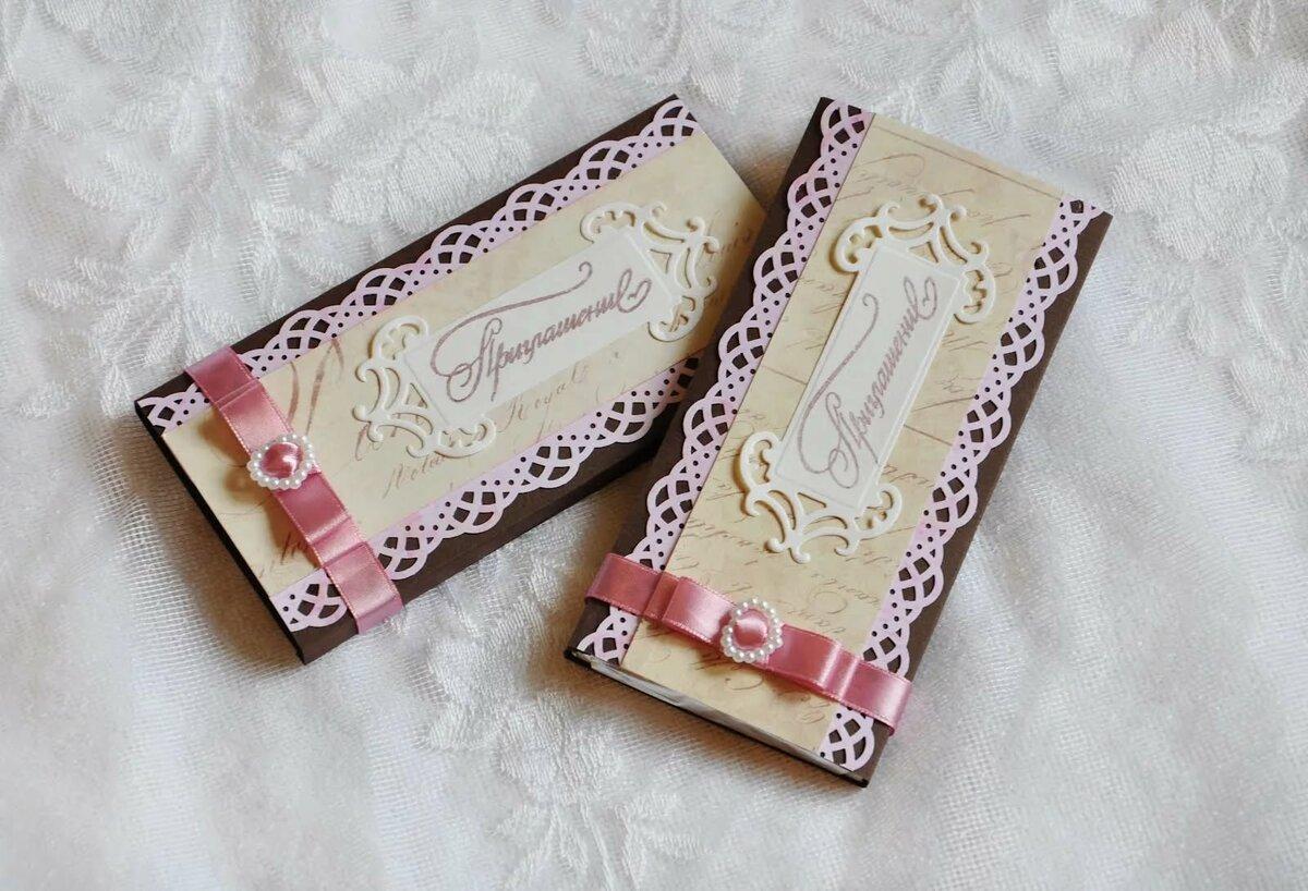 День, открытка с шоколадкой своими руками на день рождения