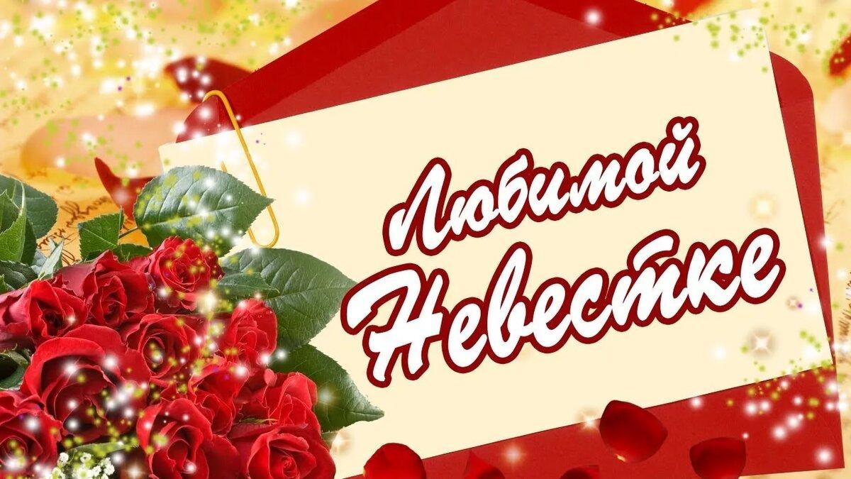 Картинках рождества, поздравительные открытки невестке от свекрови