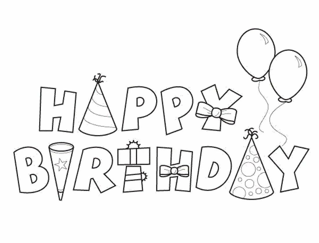 простые рисунки с днем рождения карандашом