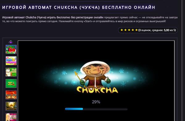 Онлайн игры бесплатно без регистрации автоматы гейминатор