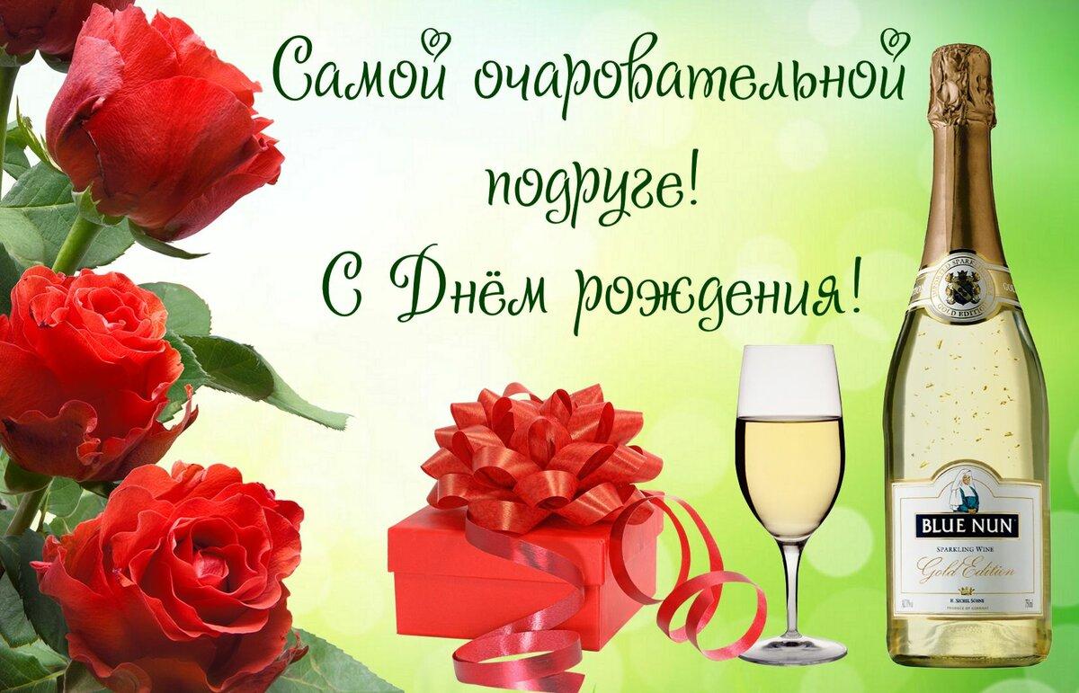 поздравление розе в прозе исключено