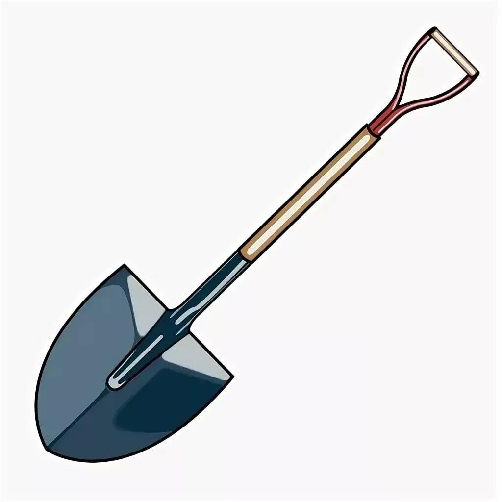 Картинки лопата для детей, наступающим днем