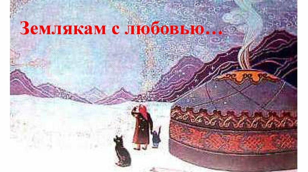 Открытка своими руками к празднику белого месяца