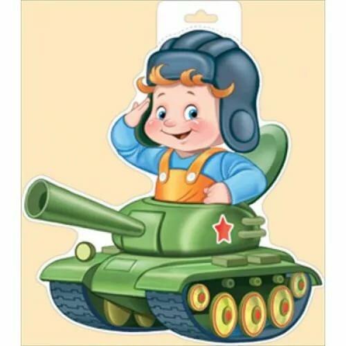 Картинки пехота для детского сада в круглом формате