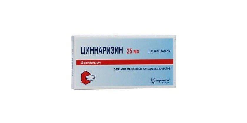Таблетки от шейного остеохондроза сосудорасширяющие фото