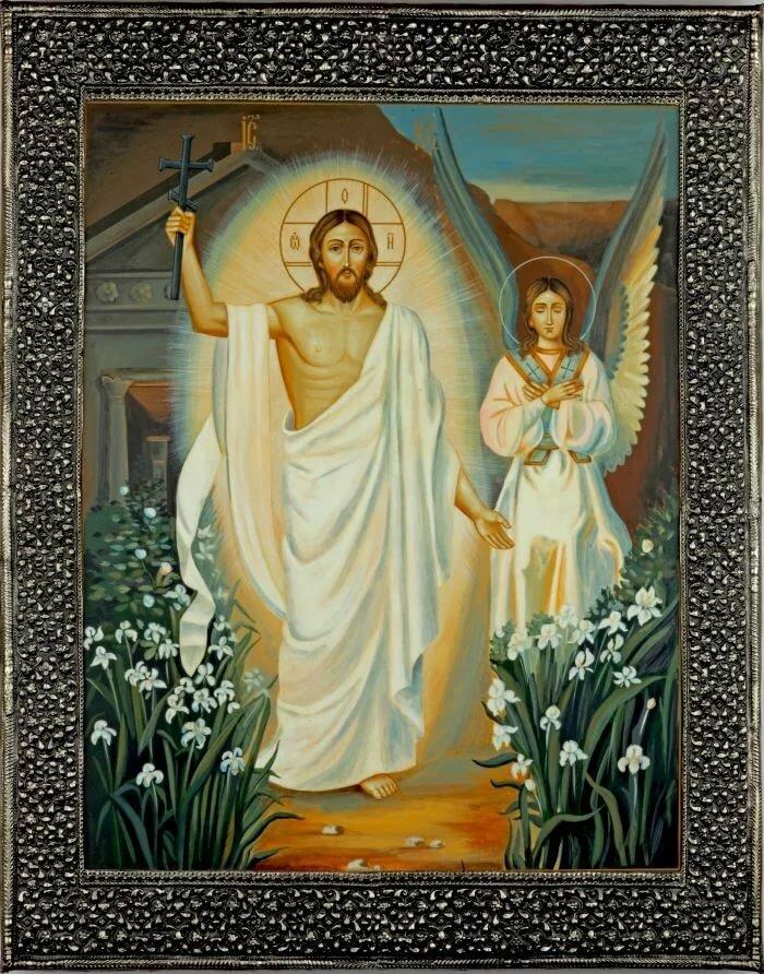 Открытка воскресение господне, вами восхищаюсь