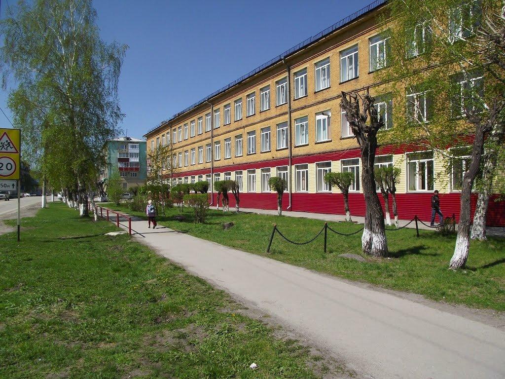 гурьевск кемеровская область фото ул ленина словам друзей