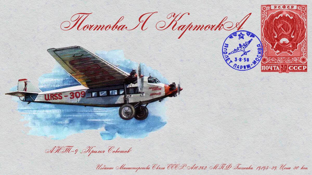 Поздравительные открытки с днем рождения летчика