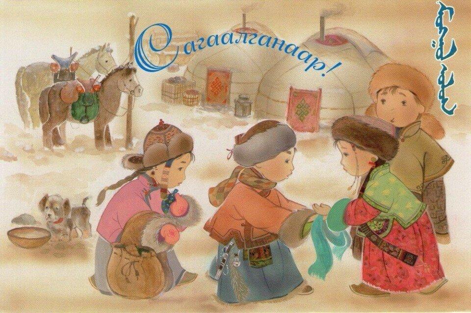Дню, монгольские открытки с добрым утром