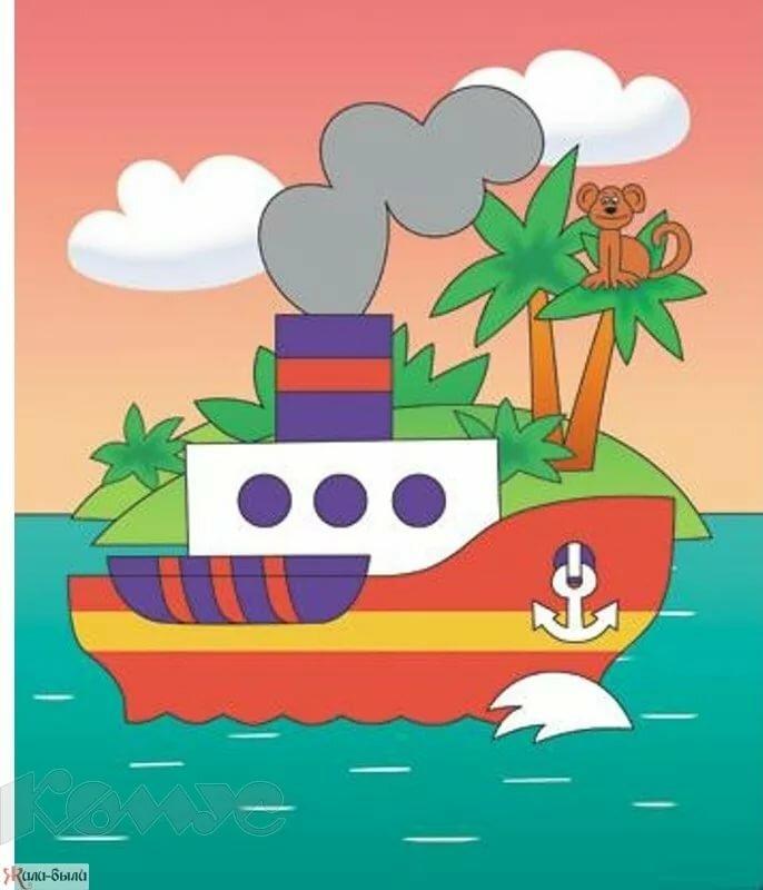 цветные картинки корабликов для вырезания любого хорошего