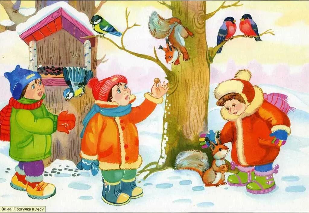 Картинка для детей о зиме
