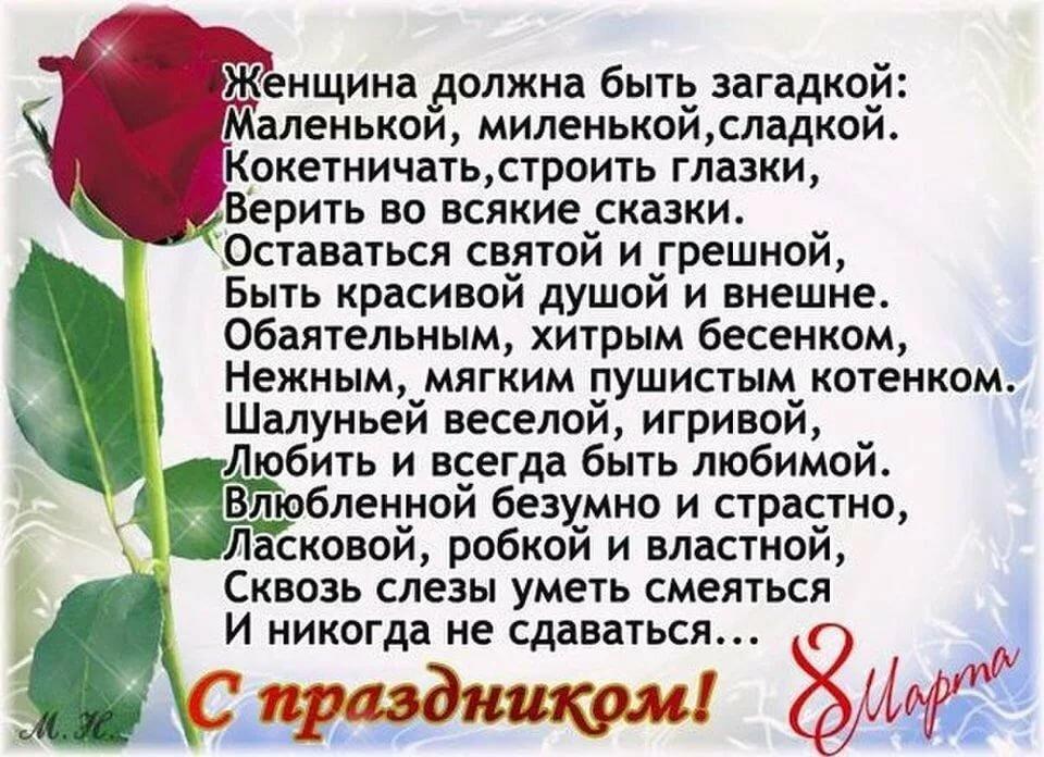 Приколы тимошенко, поздравления с 8 марта с картинками прикольные подруге