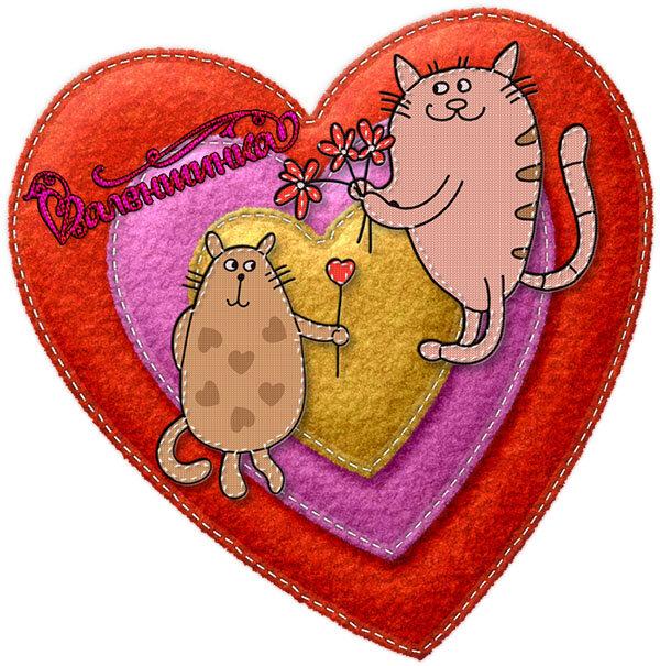 Открытка валентинка сердце