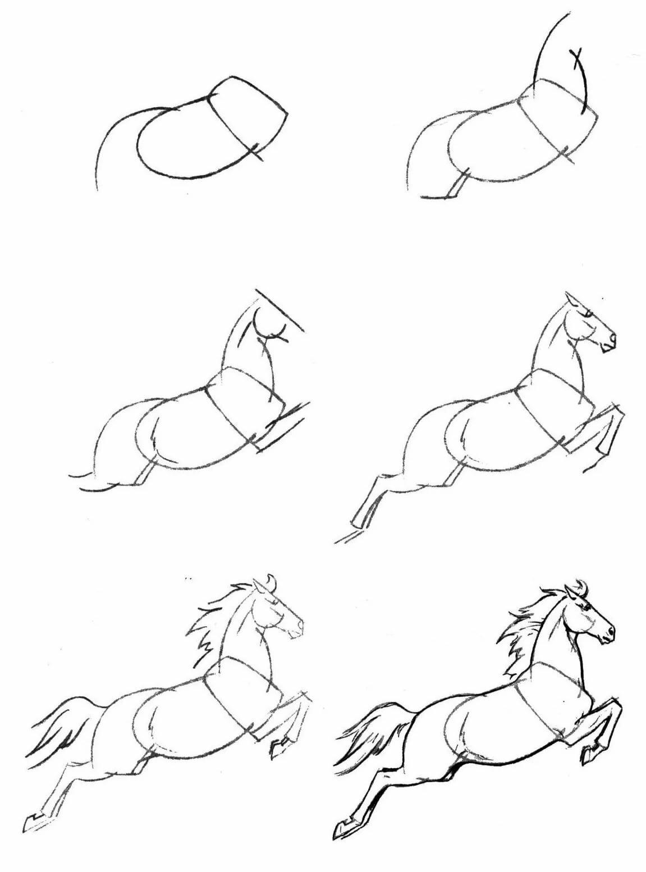 Как нарисовать красивую картинку карандашом легко и красиво поэтапно