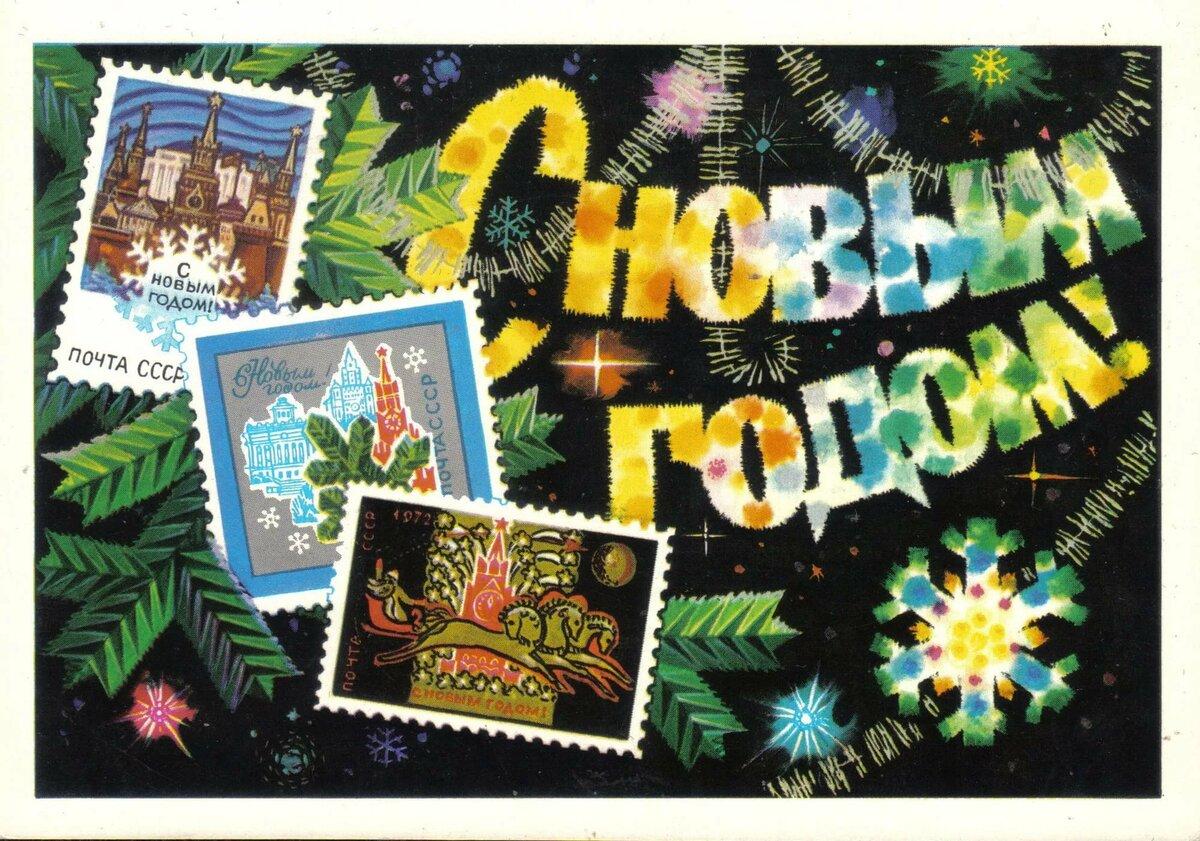 На почте есть 5 видов новогодних открыток и 3 вида, открытку
