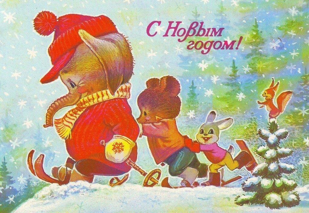Смешная обиделась, открытки с новым годом яндекс почта