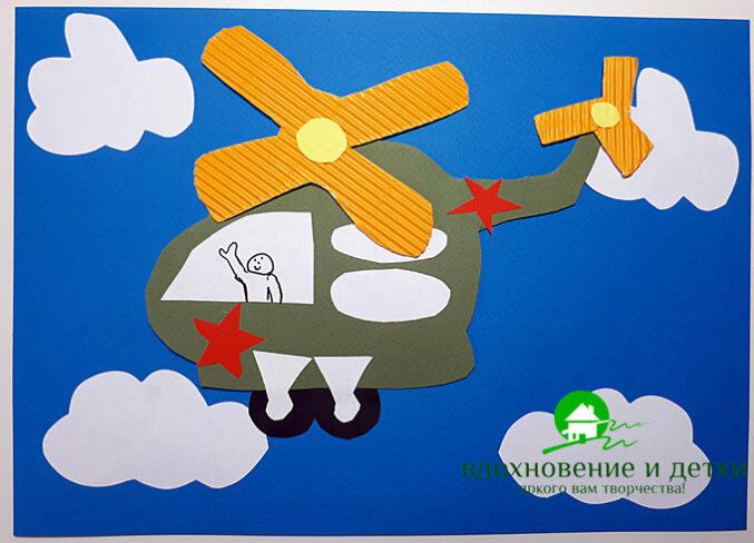 Открытка вертолет на 23 февраля, днем учителя женщине