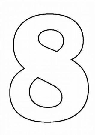 Открытка цифра 8 из картона, открытки рисовать открытки