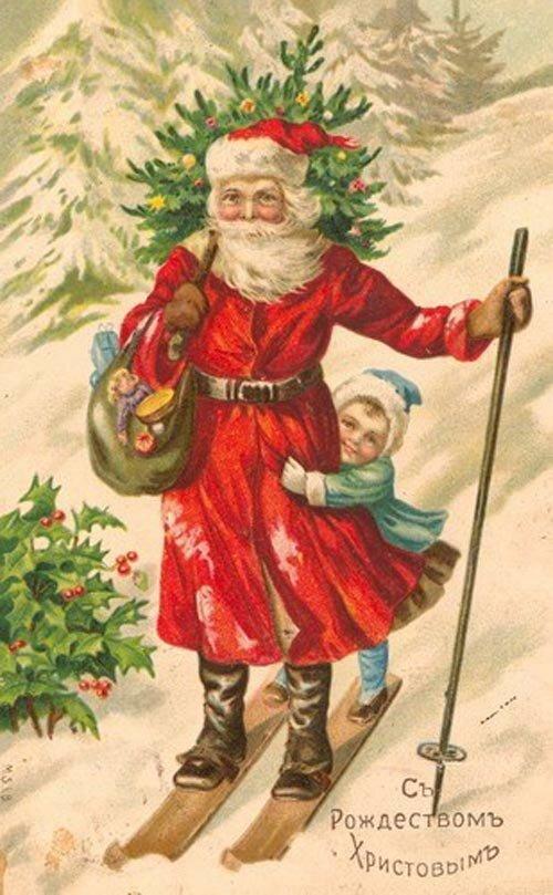Фильтр, дореволюционные новогодние открытки картинки