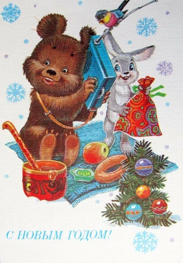 Зарубин в.и с новым годом набор открыток, открытки днем рождения