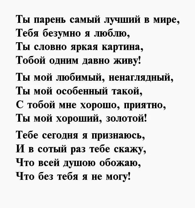 грустные стихи мужчине вам нравится шопинг