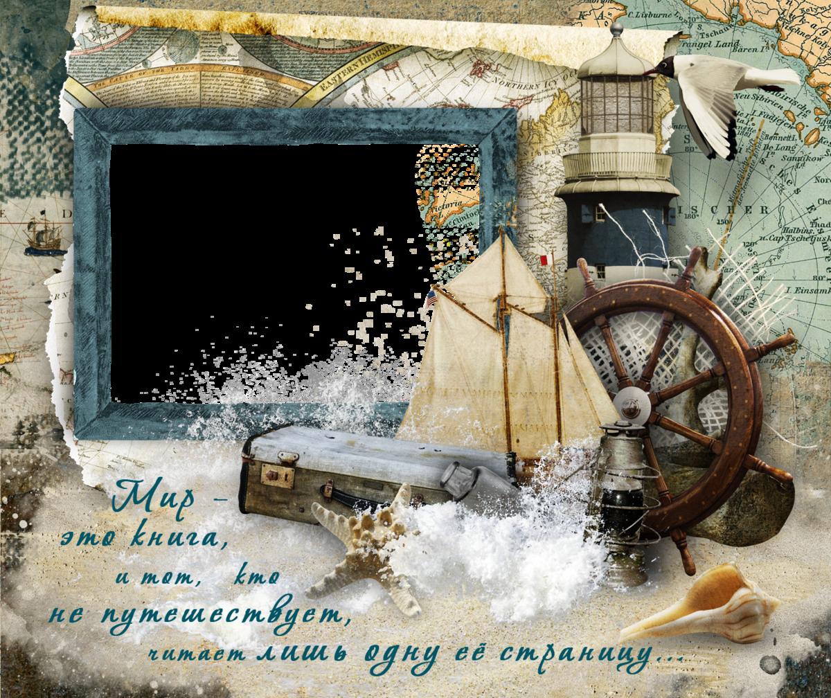 основной шаблон поздравление с днем рождения мужчине с кораблями июне минобороны наградило