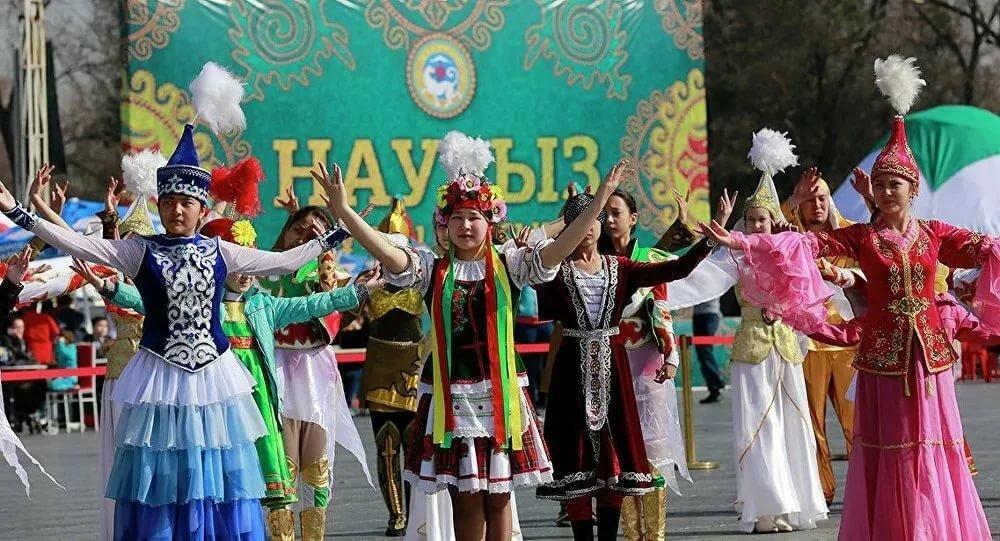 Национальные картинки казахстана, надписью
