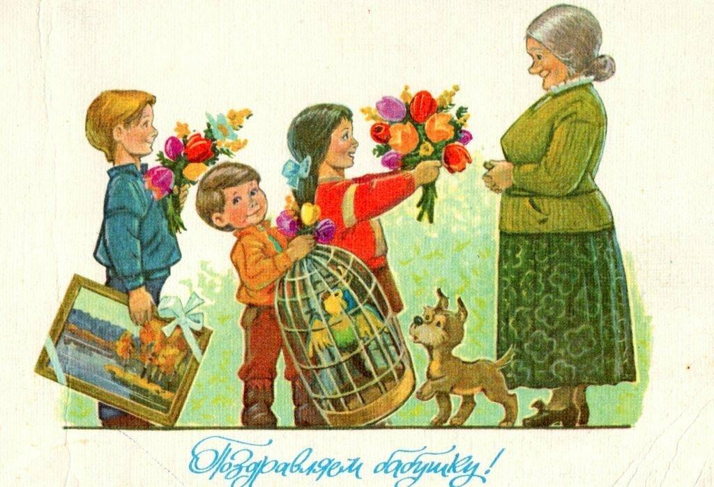 Картинки бабушка на 8 марта для детей