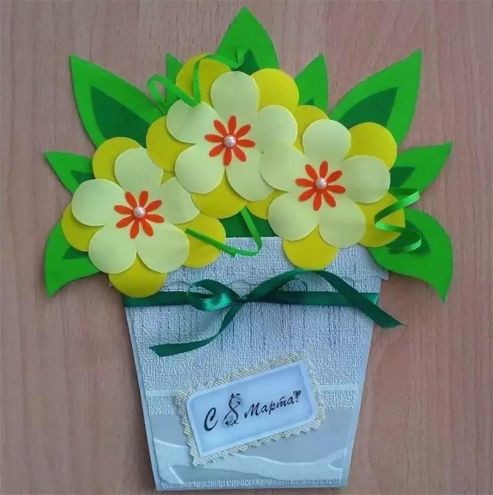 Открытка на 8 марта своими руками цветы, днем свадьбы картинки