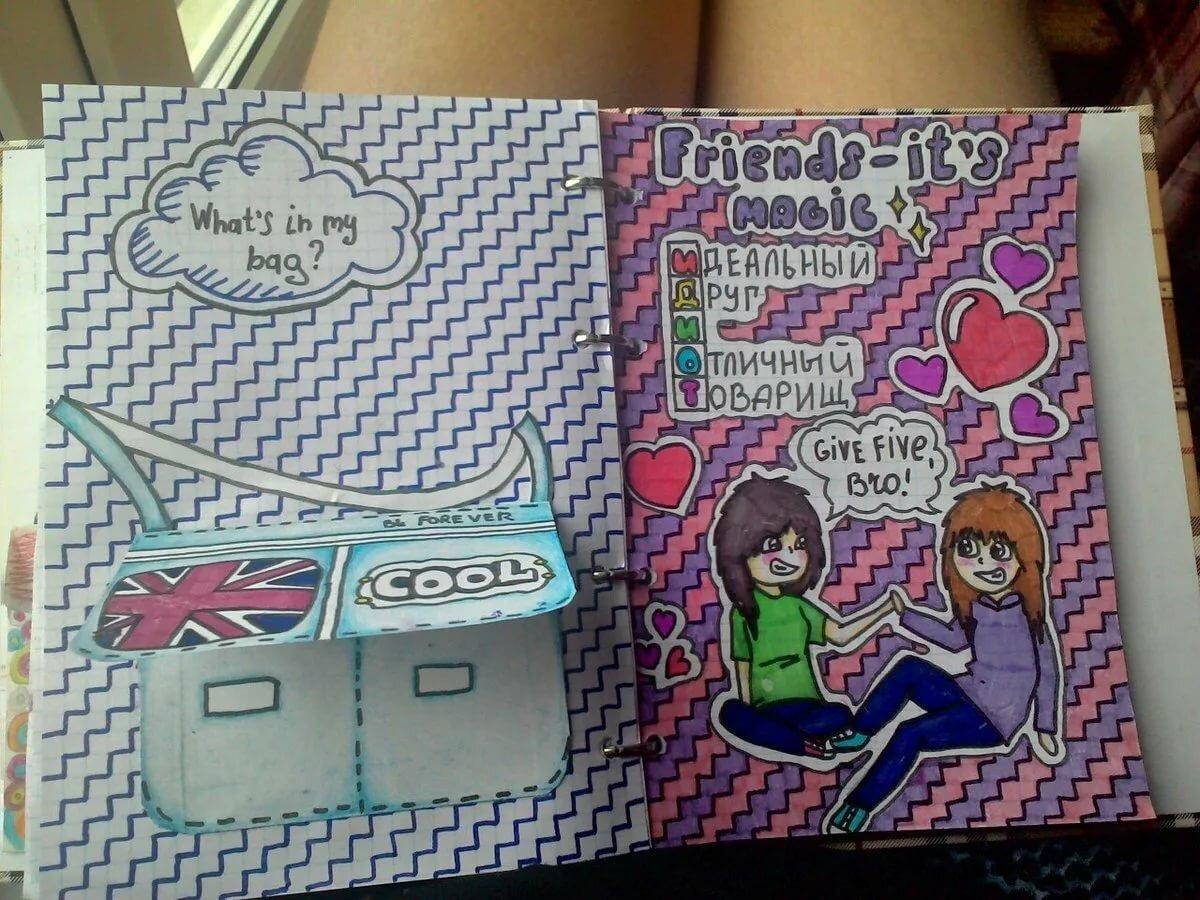 Самые прикольные картинки для личного дневника и картинки
