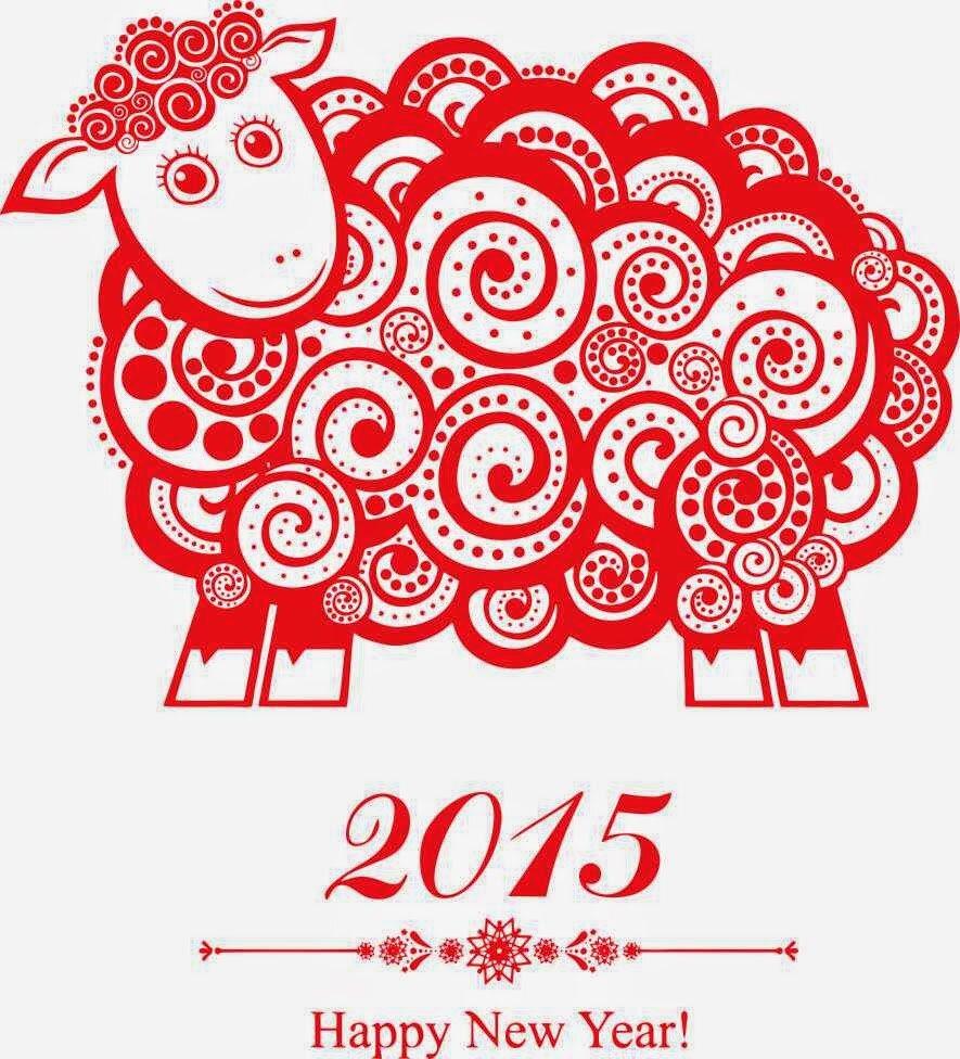 Добрым утром, с новым 2015 открытки