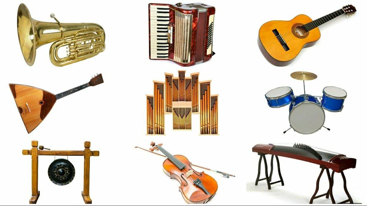 Открытка днем, картинка музыкальные инструменты для детей
