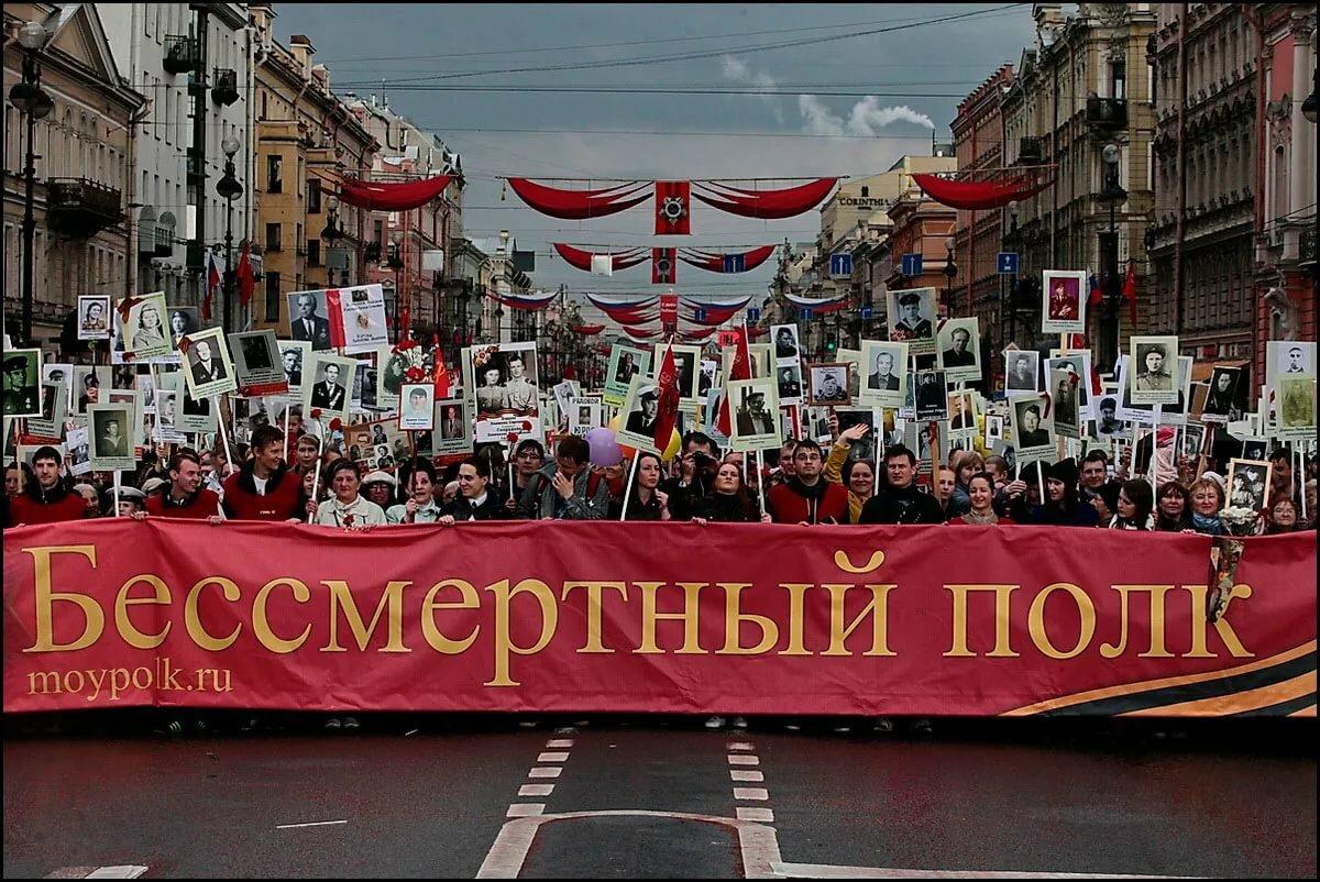 Парад Победы 2019 в Москве: бессмертный полк