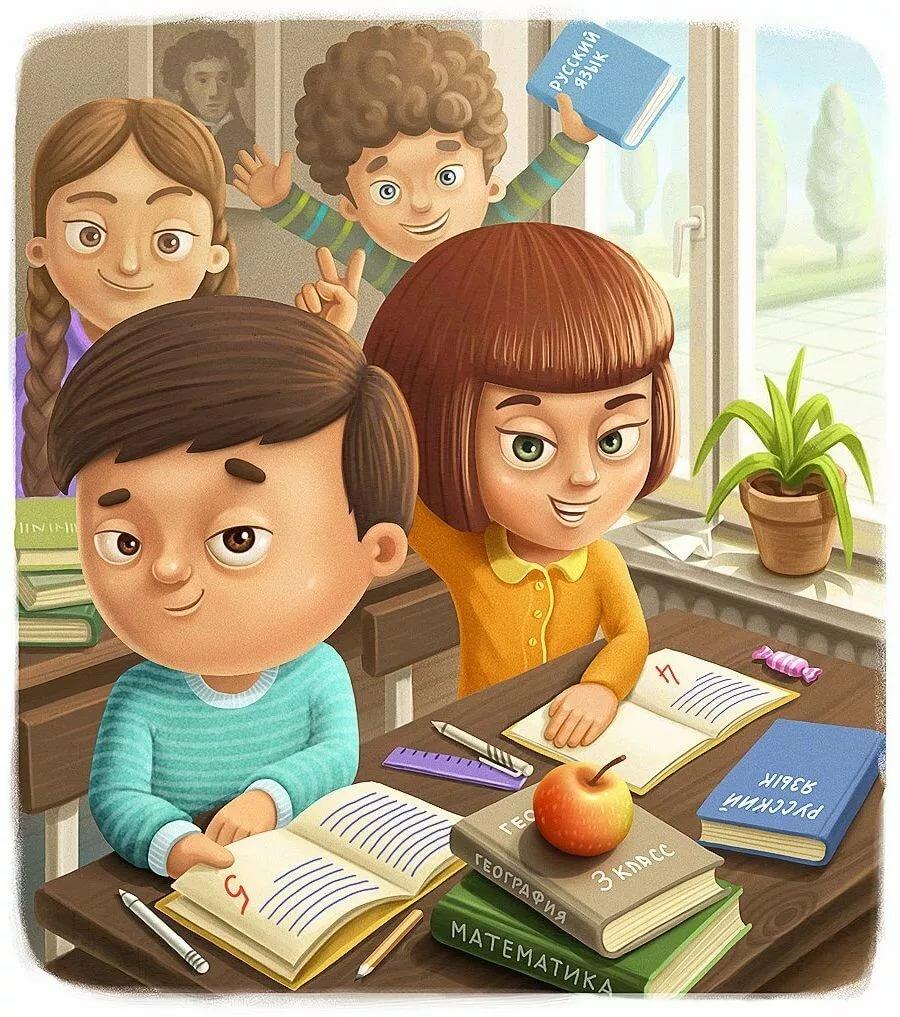 Детские картинки детей о школе