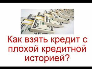 идея банк оплата кредита через интернет