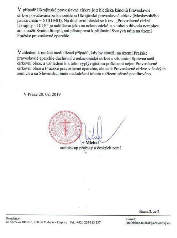 Архиепископ Пражский Михаил издал указ о невозможности сослужения с ПЦУ