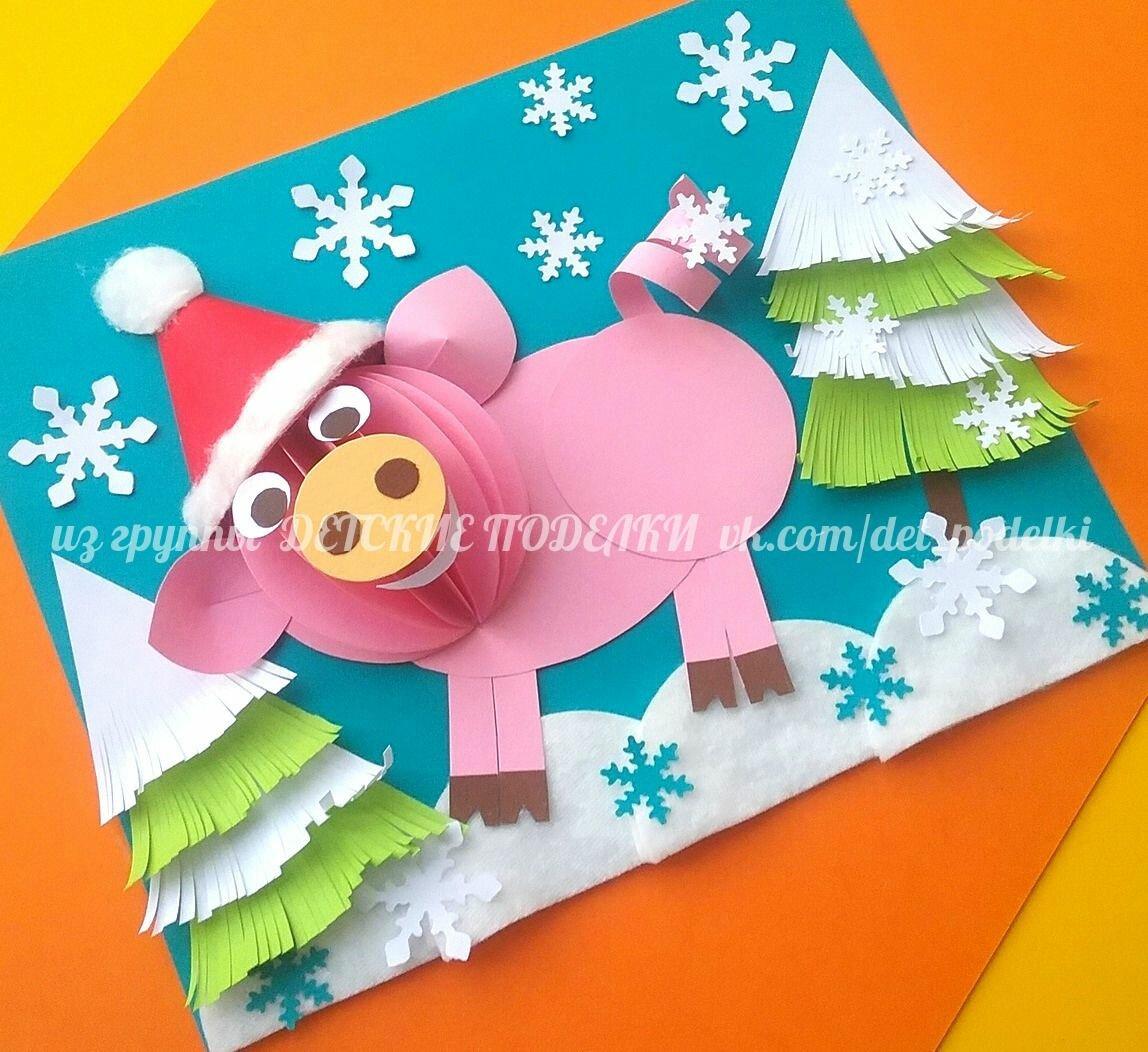 Открытка на новый год в садик в год свиньи, картинки модница