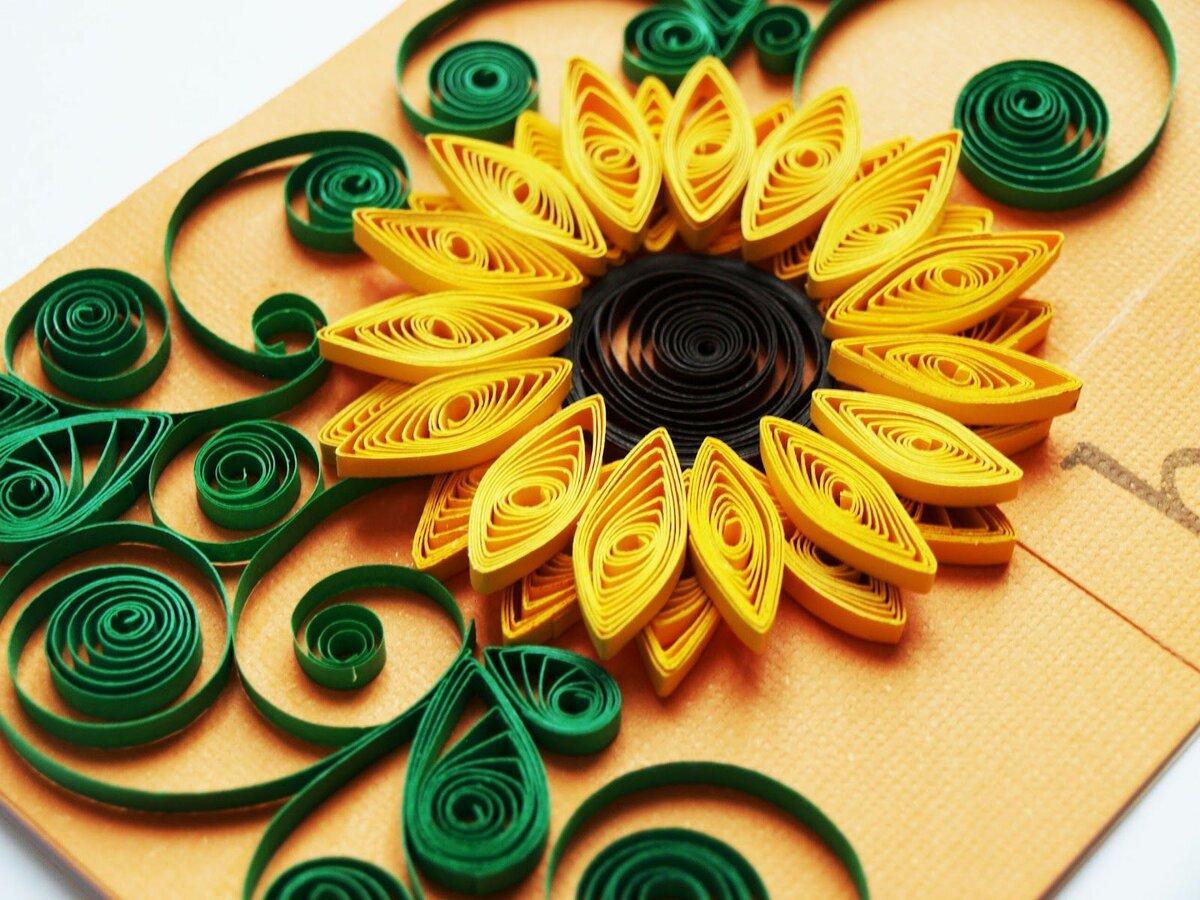 Днем дорожника, открытка цветок из полосок