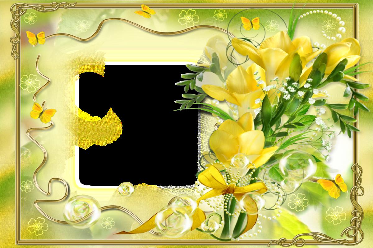 Создать онлайн красивую открытку, для