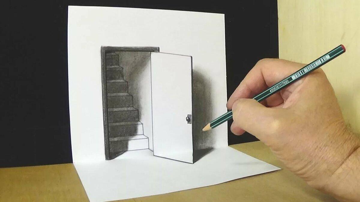 Как нарисовать триде картинку для начинающих