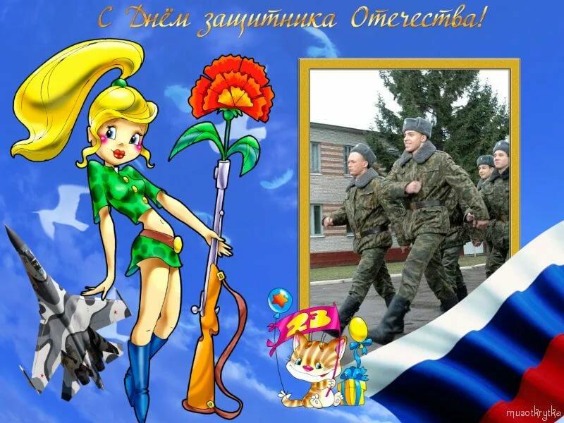 Солдат открытка