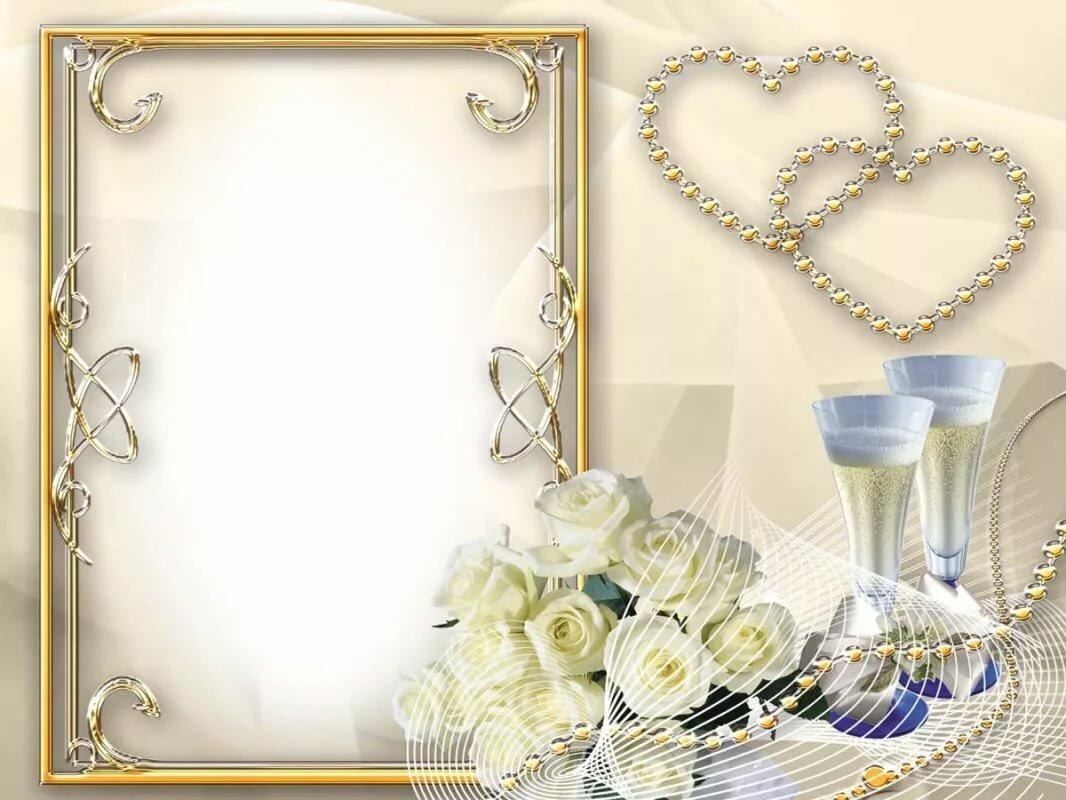 Рамка для поздравления с днем свадьбы