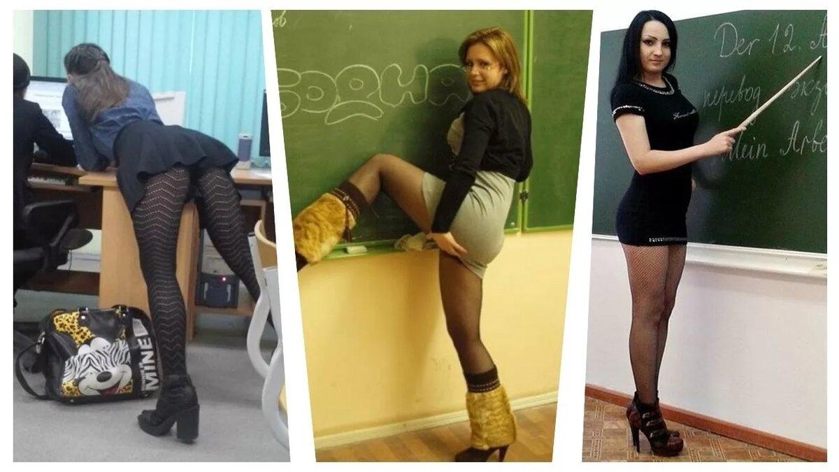 русские студентки регулярно прогуливали занятия