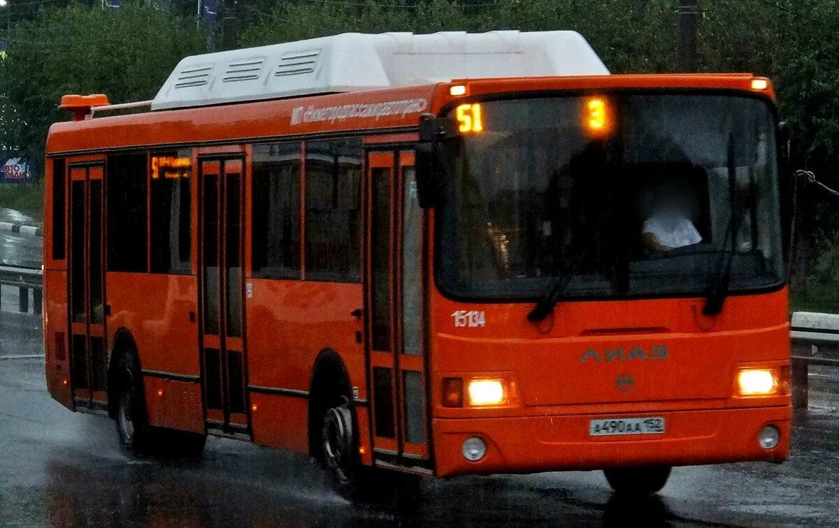 Автобус оранжевый картинки