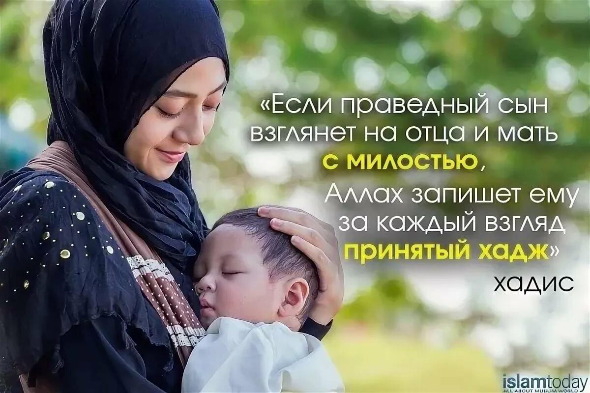Тульским, картинки для мама мусульманские