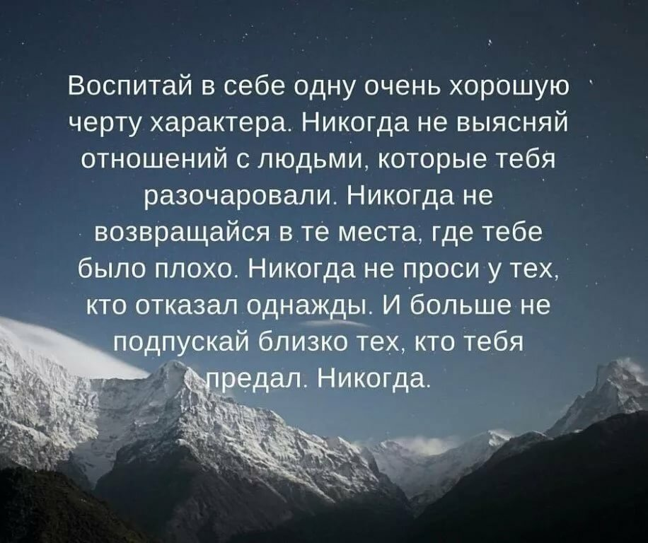 горяч, интерес к себе самому стихи антонову