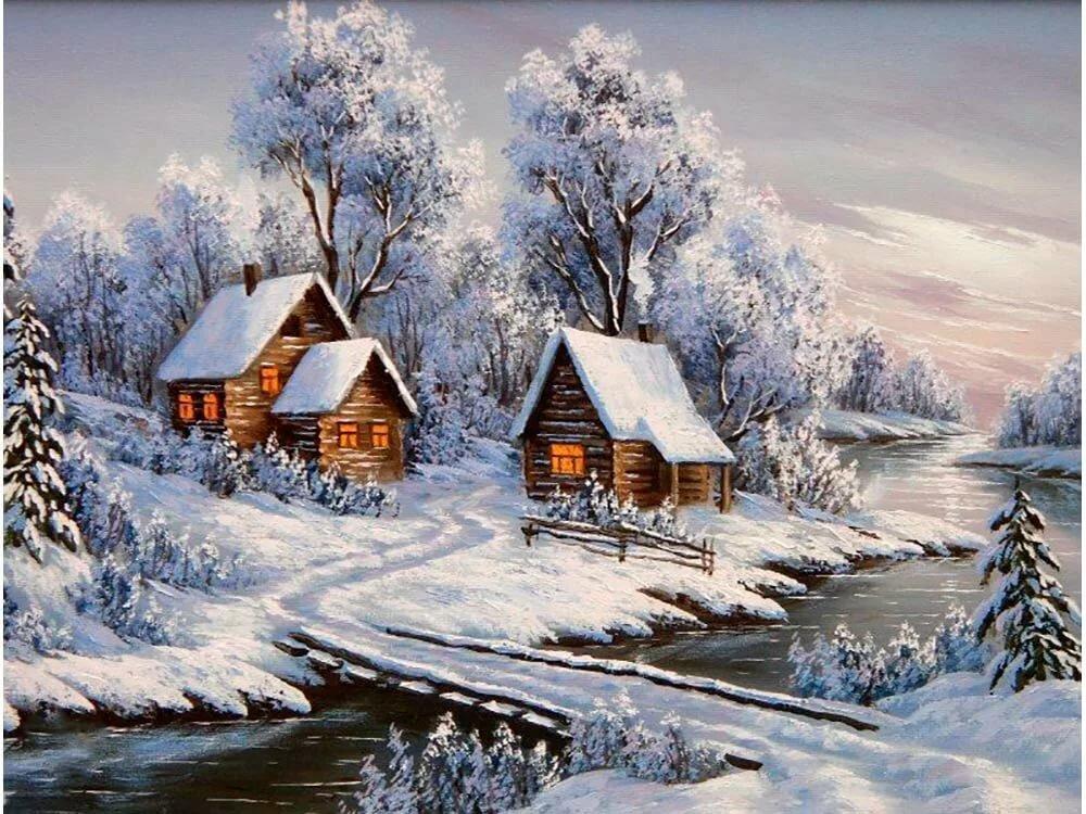 Класс, зимняя деревня открытка