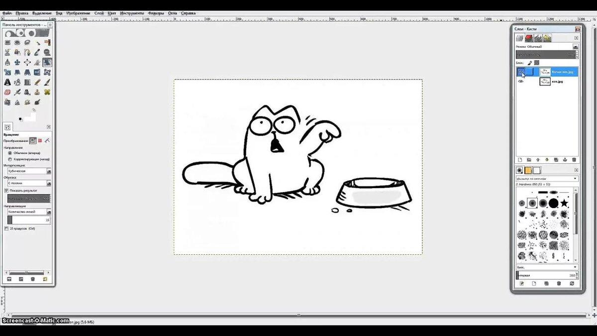 Картинку мужчине, как сделать анимацию для фоток