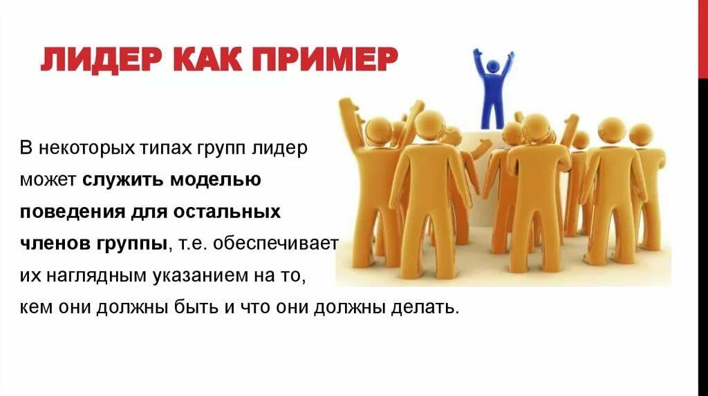 дело поздравления лидерские качества юность, отданную детям