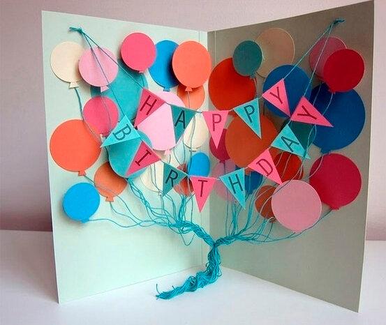 Как украсить открытку своими руками на день рождения сестре, днем рождения девушке